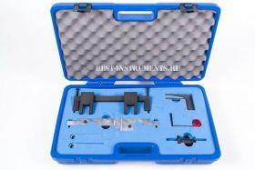 ATA-2031 Набор фиксаторов для регулировки фаз ГРМ BMW N43 Licota